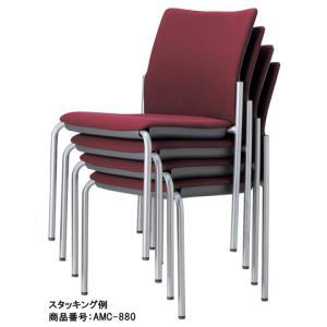 スタッキングチェア MC-880 イス 会議用チェア 椅子 送料無料|lookit