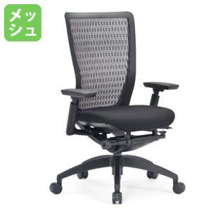 エルゴノミクスチェア メッシュ ミドルバック 可動肘付 キャスター付 布張り 回転イス オフィスチェア エグゼクティブチェア 事務用椅子 R-5635 送料無料 lookit