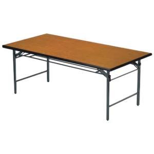 ★送料無料★ 折り畳み会議テーブル 市役所 図書館 会議用 T-1845SE|lookit