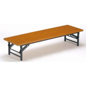 【法人限定】 折り畳み座卓 つくえ シンプル 折りたたみ TZ-1860 送料無料 lookit