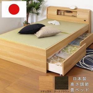 高さ調節畳ベッド ダブル 引き出し付き 日本製 防湿防虫加工 畳ベッド 収納付きベッド 収納ベッド おしゃれ 人気 介護ベッド 木製ベッド 316DUB|lookit