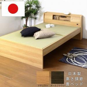 高さ調節できる畳ベッド シングル 日本製 防湿防虫加工 照明付き 畳 ベッド シングルベッド 棚付き おしゃれ 人気 介護ベッド 木製ベッド 316S|lookit