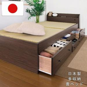 畳ベッド シングル ベッド 引出し コンセント 棚付き 日本製 シングルベッド ロングサイズ ヘッドボード 和モダン 防湿 防虫 加工 収納付き 畳 タタミ イ草 326S|lookit