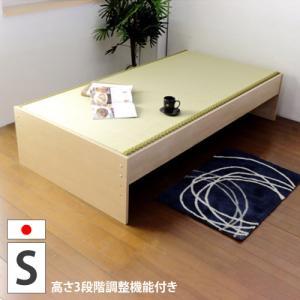 畳ベッド シングル 畳もフレームもオール日本製 防湿防虫加工 畳ベンチ タタミベッド ベンチ 長椅子 日本製 ベッド 国産 介護ベッド 介護用 359|lookit