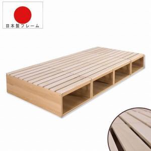 マルチすのこボックス 4個セット すのこベッド 収納 ベッド ソファ テーブル ベンチ すのこ 本棚 ラック シングルベッド フロアソファ リビング 寝室 353set|lookit