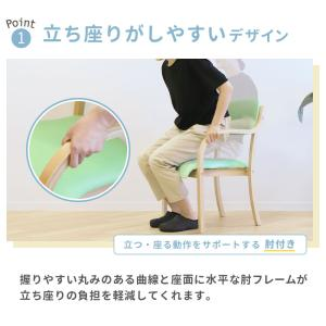 ダイニングチェア 木製 肘付き 激安 椅子 介...の詳細画像3