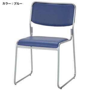 スタッキングチェア FBD-114 事務所 学校 イス|lookit