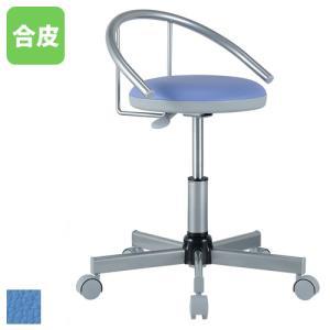 【法人限定】 スツール 背付 キャスター付 ブルー 丸椅子 チェア 丸イス 回転イス オフィスチェア 事務用椅子 CAG-03|lookit