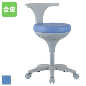 【法人限定】 スツール 背付き キャスター付き ブルー 丸椅子 チェア 丸いす 病院 いす オフィスチェア 合皮 レザー 事務用椅子 CCM-01|lookit