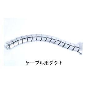 【法人限定】 GDRT-1212用 ケーブル用ダクト  DRT-CD lookit