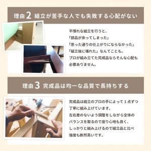 ダイニング チェア 木製 完成品 スタッキング...の詳細画像3