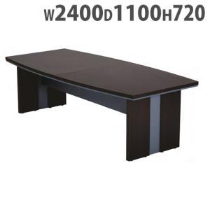 【法人限定】 高級 会議テーブル 幅2400mm 連結天板タイプ ボード型テーブル 役員用家具 重厚 ミーティングテーブル オフィス家具 オフィス 事務所 MTB-2411|lookit