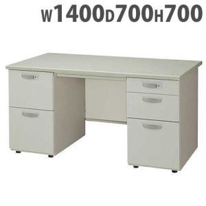 両袖机 W1400mm 事務用デスク オフィス NED147BA|lookit