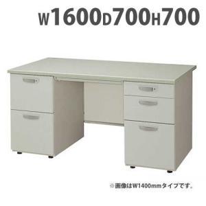 両袖机 W1600mm ワークデスク オフィス NED167BA|lookit
