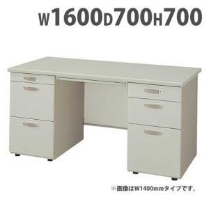 両袖机 W1600mm 鍵付 配線用 パソコン用 NED167BC|lookit