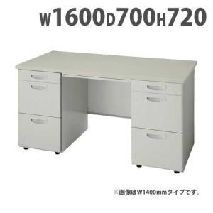 両袖机 W1600mm オフィスデスク 日本製 NEDH167GG|lookit