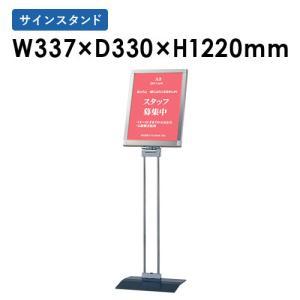 ★新品★ サインスタンド 掲示ボード 看板 オフィス JPM-3TK|lookit