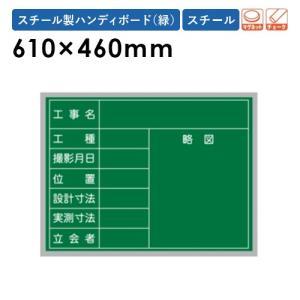 工事黒板 10枚セット 横型 脚付き 業務用 XHA08T