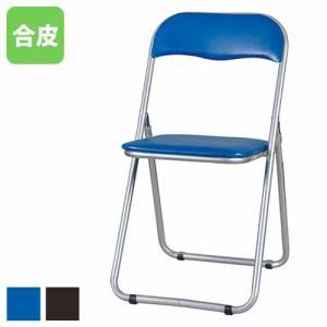 【法人限定】 パイプ椅子 パイプイス スライド式 ミーティングチェア ブラウン ブルー 会議用イス 折り畳み椅子 打合せ ダイニングチェア 集会 講演 YH-31N|lookit
