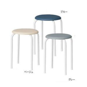 スツール スチール脚 背なしチェア 肘なしチェア シンプル 丸椅子 抗菌仕様 病院 待合室 ロビー 教育施設 医療施設 オフィス 店舗 AMM-20|lookit