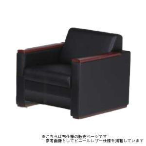 【法人限定】 ソファ パーソナルチェア フロアーチェア シンプル 布張り 1人掛け シングルソファ ...