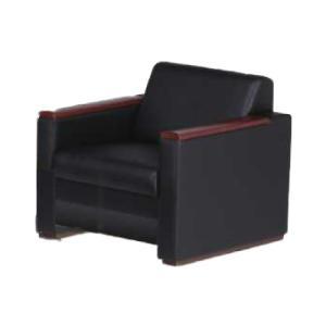 【法人限定】 ソファ 1人掛け シングルソファ 椅子 アームチェア 1人用 リビングソファ 応接室 ...