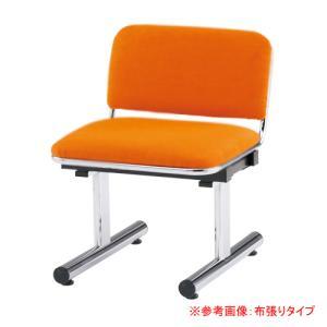 ロビーチェア 1人用 ベンチ 抗菌 防汚 シンプル カラフル 椅子 チェア ロビー オフィス FTL-1L|lookit