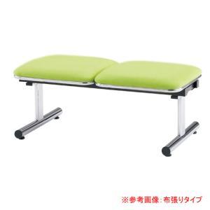 ロビーチェア 2人用 ベンチ 抗菌 防汚 シンプル カラフル 椅子 チェア ロビー オフィス FTL-2NL|lookit