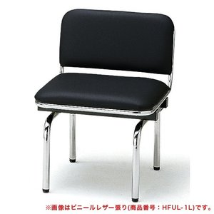 ロビーチェア FUL-1 待合所 待合室 学校 公共施設用|lookit