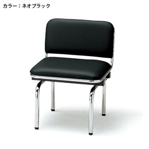 ロビーチェア 1人用 ベンチ 抗菌 防汚 シンプル カラフル 椅子 チェア ロビー オフィス FUL-1L|lookit