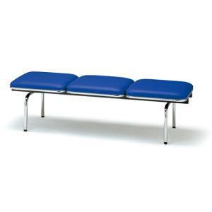 ロビーチェア 3人用 ベンチ 抗菌 防汚 シンプル カラフル 椅子 チェア ロビー オフィス FUL-3NL|lookit