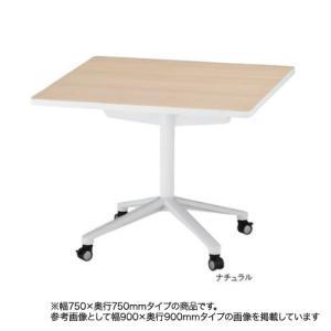 天板跳ね上げ式のセンターフラップテーブル! 天板下に左右2ヶ所レバーが装着されています。 どちらか一...