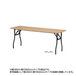 レセプションテーブル 角型 幅1800×奥行900mm 脚部折りたたみテーブル ミーティングテーブル オフィス家具 学校 事務所 会議室 MRG-1890|lookit