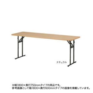 レセプションテーブル 角型 幅1800×奥行750mm 折りたたみテーブル 長机 テーブル オフィステーブル オフィス家具 テーブル MTP-1875|lookit