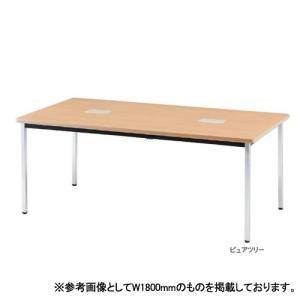 会議用テーブル PTD-1590 会議室 セミナー 机 会社|lookit