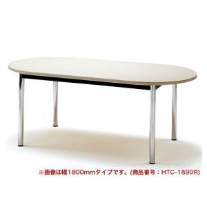 【法人限定】ミーティングテーブル 幅2400mm 楕円型 会議テーブル 会議用テーブル ワークテーブル 大型 業務用 打ち合わせ テーブル オフィス 会社 TC-2412R|lookit