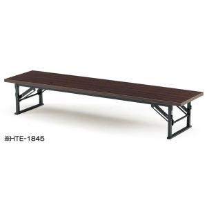 折り畳みテーブル TE-1545 共巻 座卓 ミーティング|lookit