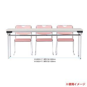 折り畳み会議テーブル 打ち合わせ シンプル TFAW-1545 lookit