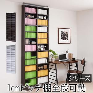 本棚 壁面収納 薄型 本棚 つっぱり FRM-0101SET 送料無料|lookit