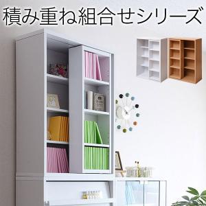 本棚 スライド書棚 可動式 飾り棚 小物 FR-049|lookit