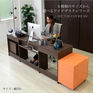オフィスデスク 同価格で選べる4サイズ ワイドデスク 180 190 200 210 cm 奥行 50 配線収納 ワークデスク 木製 パソコンデスク システムデスク FWD-WIDESET|lookit