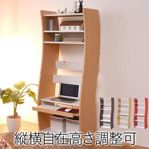 パソコンデスク PCデスク 可動式 モダン JK-FWD-0208|lookit