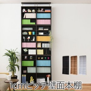 本棚 壁面収納 上置き付き 可動棚 YH-110HSET 送料無料|lookit