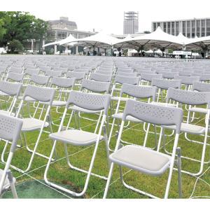 【 法人 送料無料 】 パイプイス クッションパット付 折り畳みイス イベント 式典 屋外 雨天 AFC-2APU|lookit