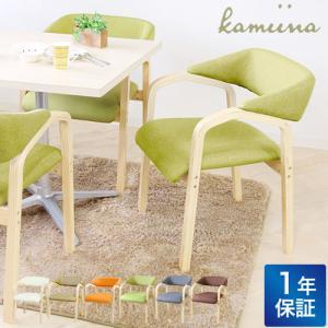 ダイニングチェア おしゃれ 木製 椅子 北欧 リビングチェア ウッドチェアKamiina KAM-3|lookit