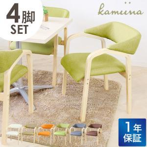 ダイニングチェア 4脚セット おしゃれ 木製 椅子 北欧 ウッドチェア KAM-3-S4 法人送料無料 lookit