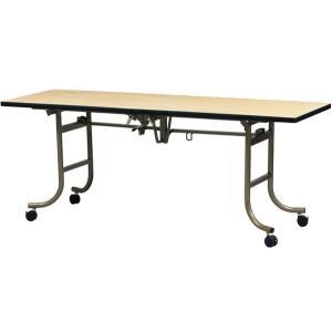 【法人限定】 パーティーテーブル 折畳み 机 大型 長方形 ETZ-K1875|lookit