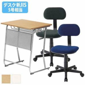 学習机セット 2点セット デスクセット 椅子 チェア 塾 学校 学習チェア SD-6545 E-100XS|lookit