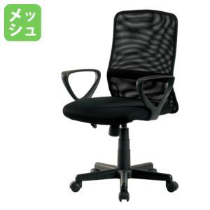 【最大1万円OFFクーポン!12/10まで】オフィスチェア 激安 肘付き キャスター付き 椅子 肘掛 おしゃれ メッシュチェアー KHC-832L lookit