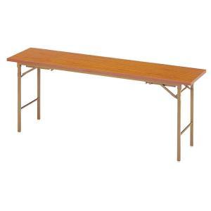 【法人限定】 折り畳み会議テーブル 1800mm 授業 机 座卓 KTZ-1845SE|lookit